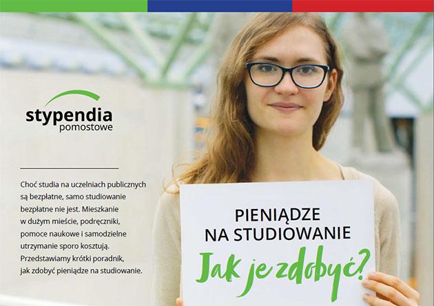 stypendia_na_studia